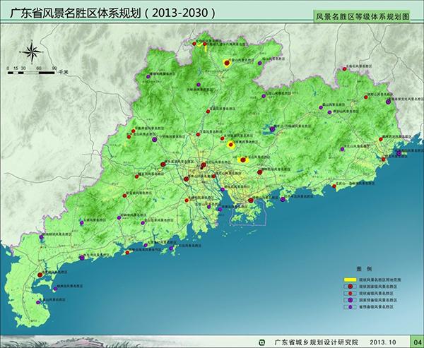 广东省风景名胜区体系规划之等级体系规划图(图片来源:广东省城乡规划